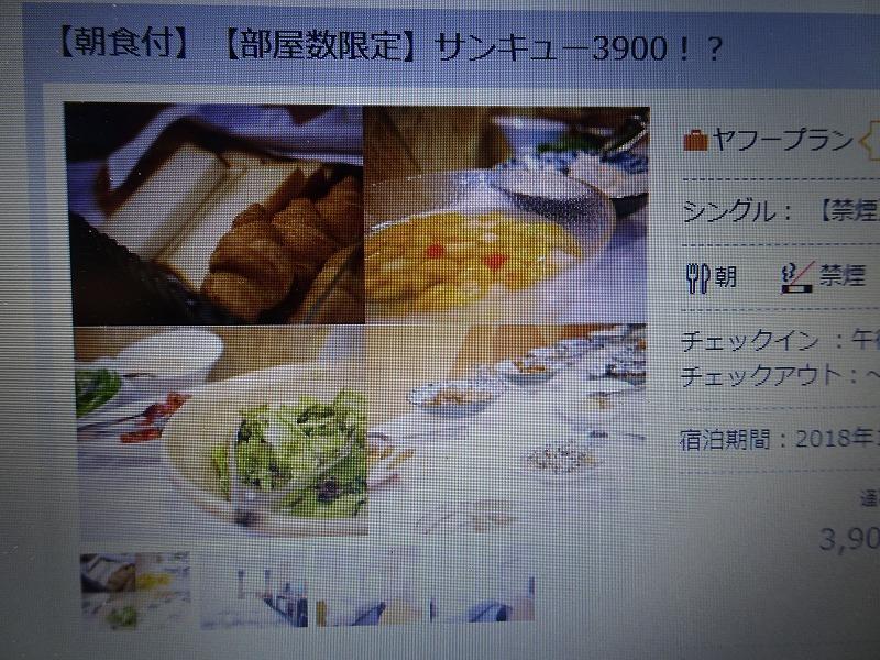 DSC09246.jpg