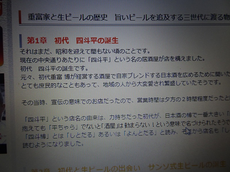 DSC09258.jpg