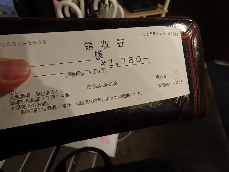 DSC09354.jpg