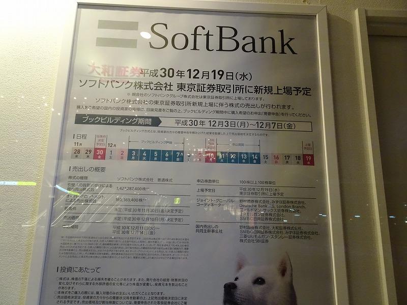 DSC09356.jpg