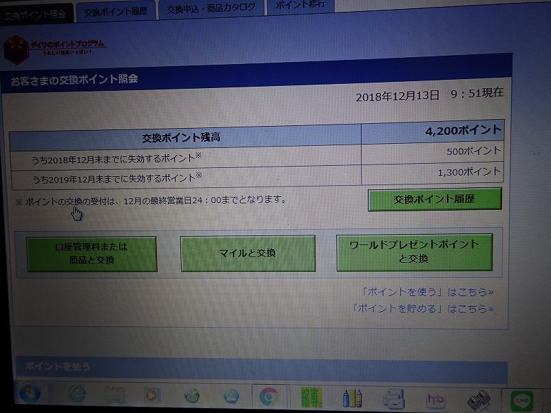 DSC00457.jpg