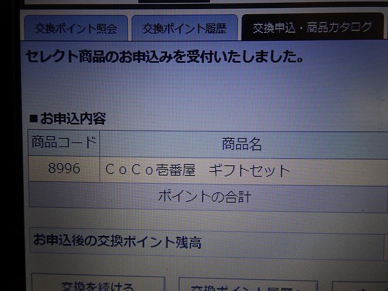 DSC00497.jpg