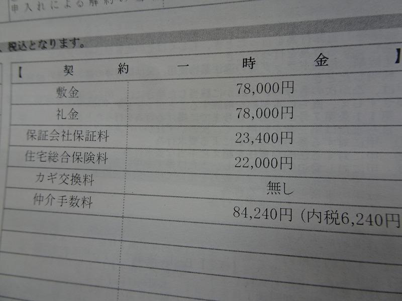 DSC00607.jpg