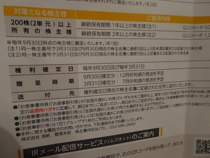 DSC00699.jpg