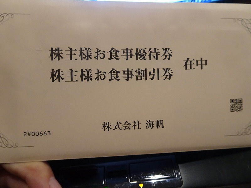 DSC00704.jpg