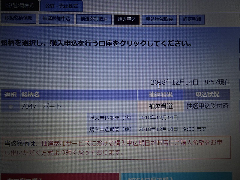 DSC00730.jpg