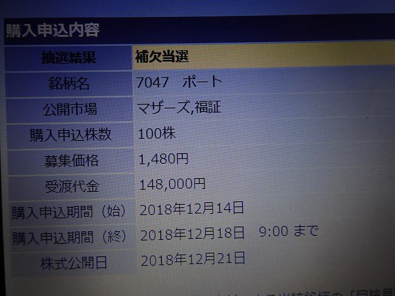 DSC00734.jpg