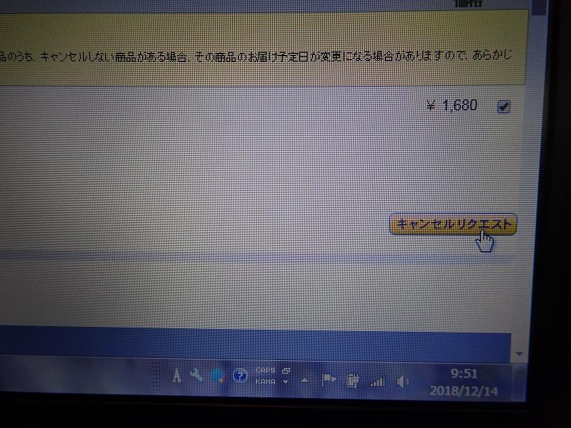 DSC00748.jpg
