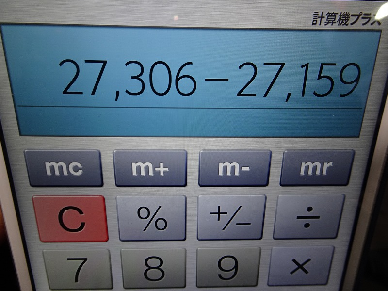 DSC00818.jpg