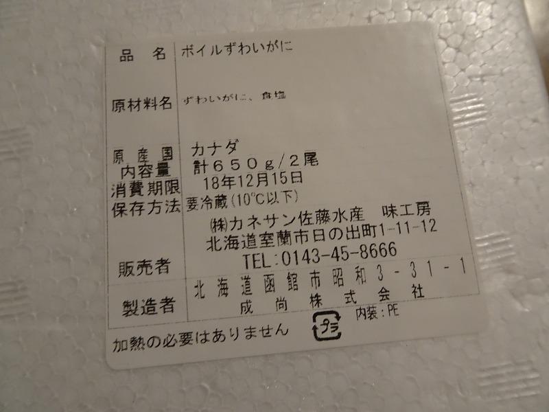 DSC00839.jpg