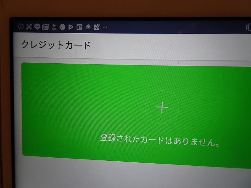 DSC00859.jpg