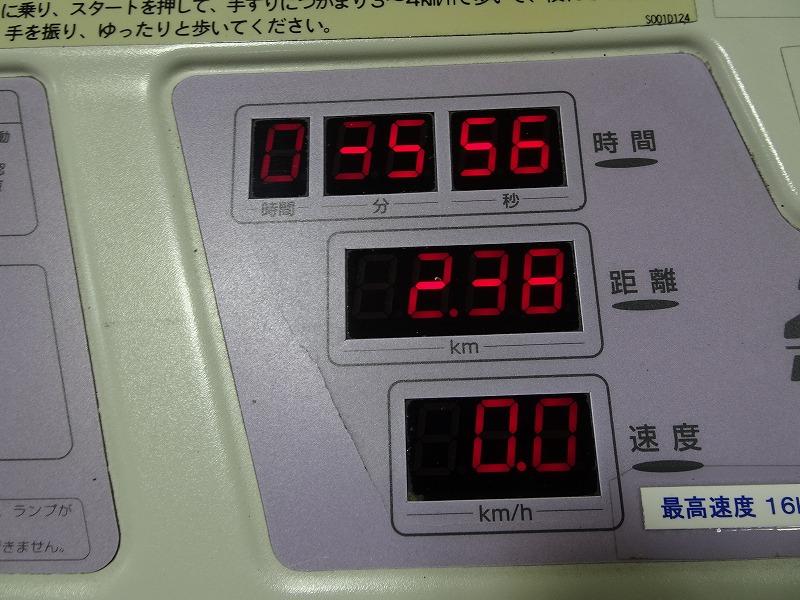 DSC00940.jpg