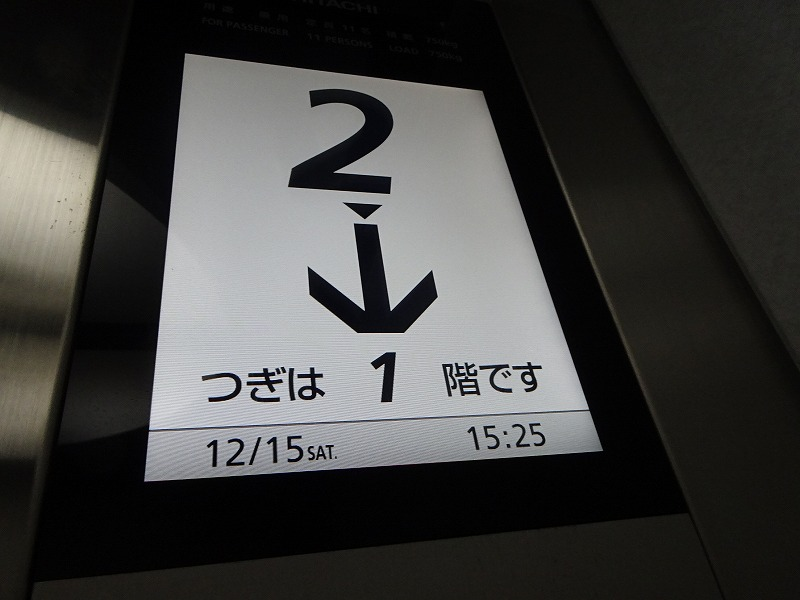 DSC00942.jpg