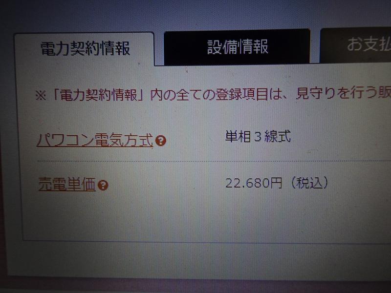 DSC04632.jpg