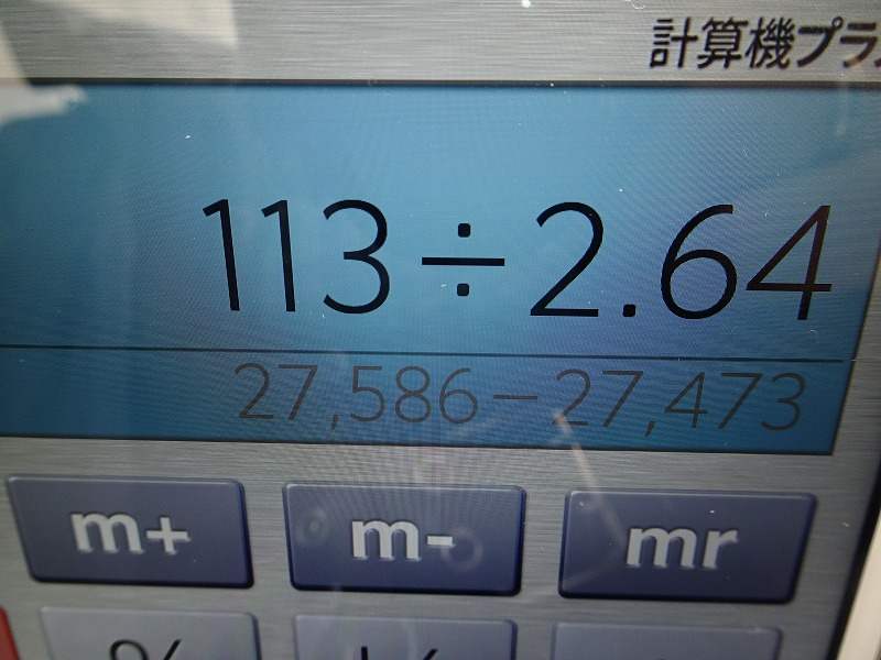 DSC04792.jpg