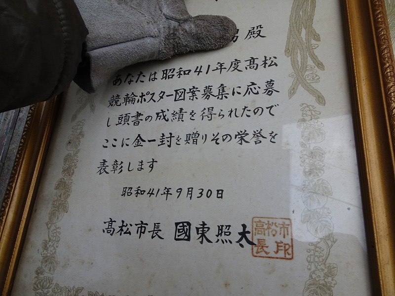 DSC05143.jpg