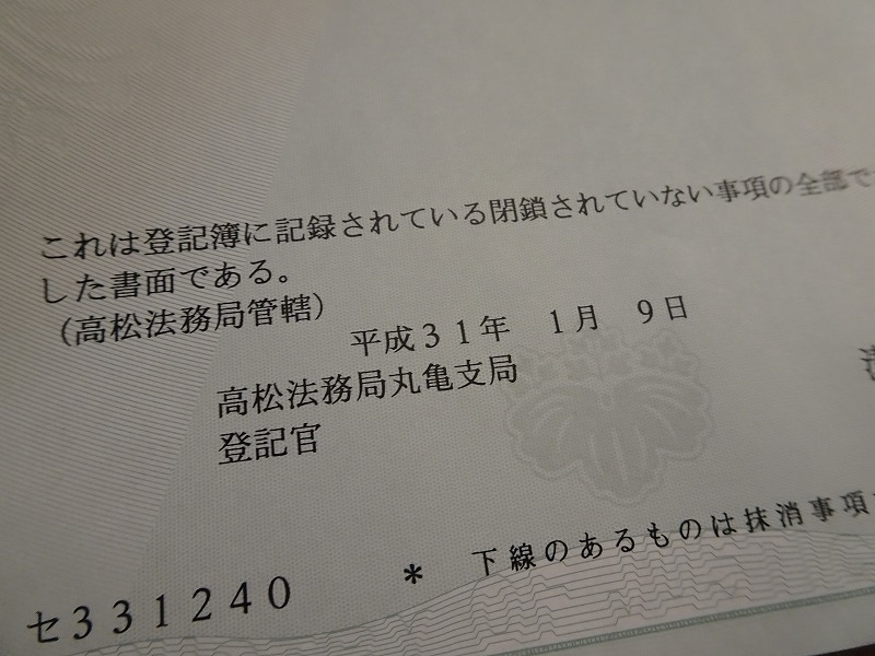 DSC05186.jpg
