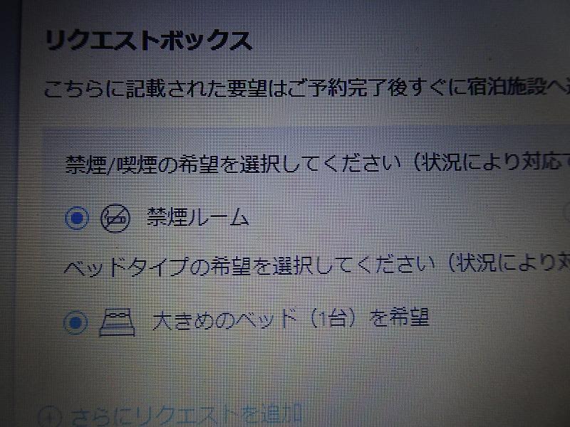 DSC05197.jpg