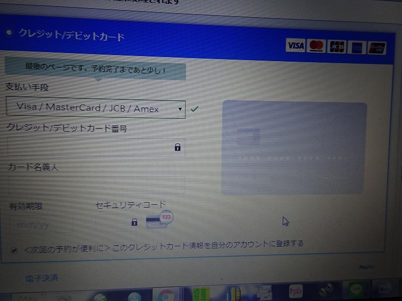 DSC05200.jpg