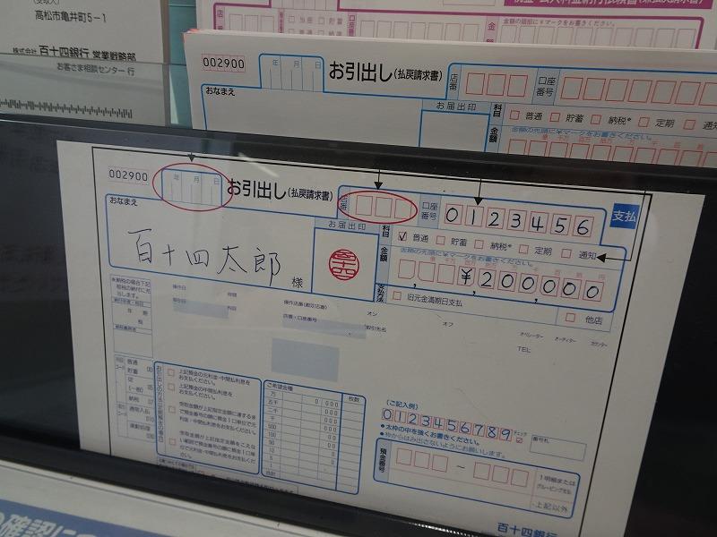 DSC05224.jpg