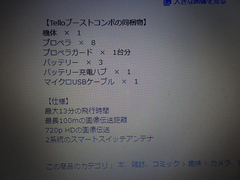 DSC05514.jpg
