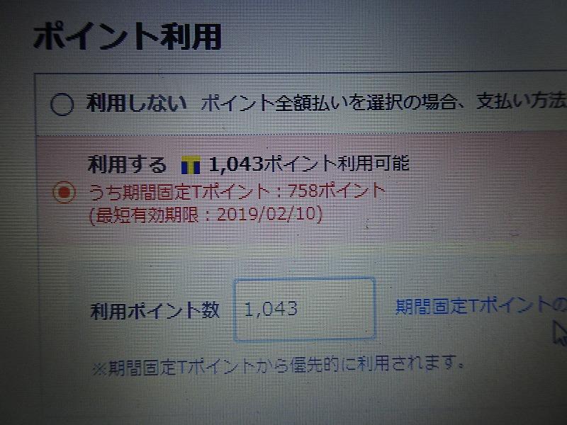 DSC05517.jpg