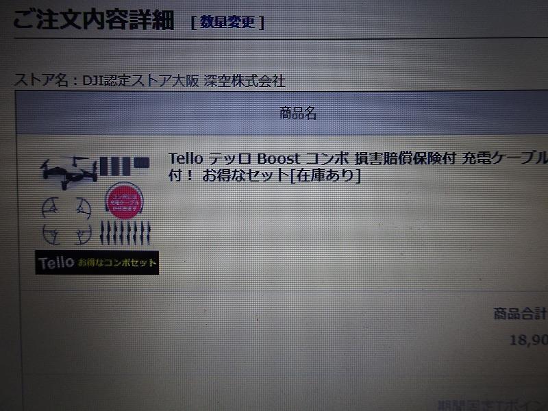 DSC05520.jpg