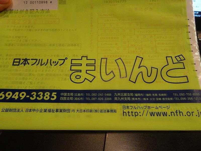 DSC05547.jpg