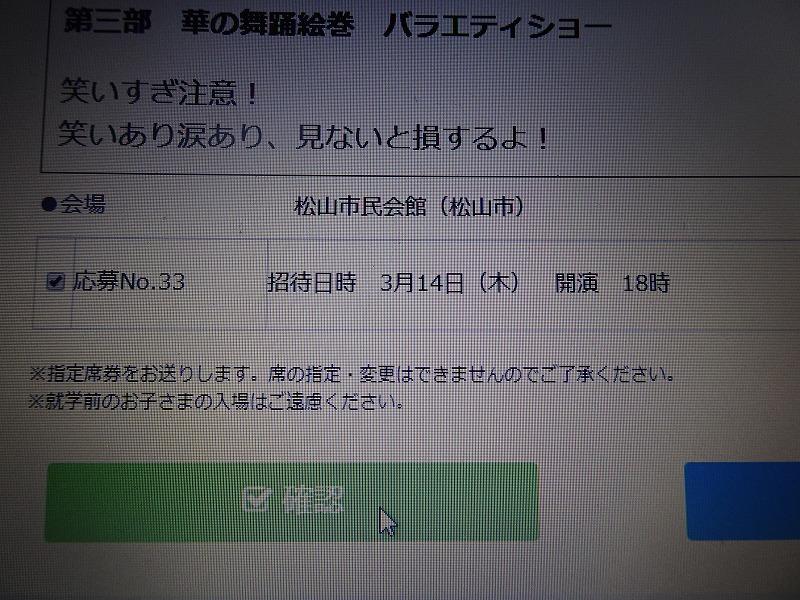 DSC05570.jpg