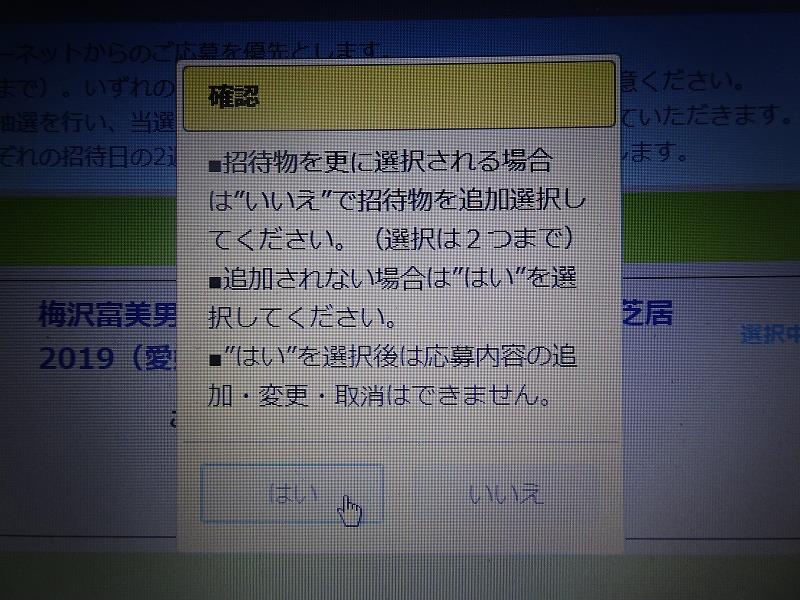 DSC05573.jpg