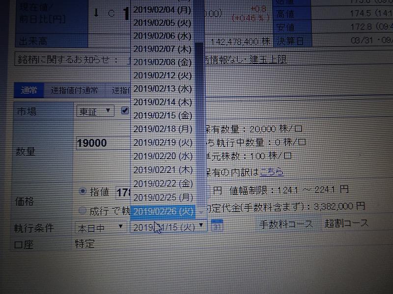 DSC05583.jpg
