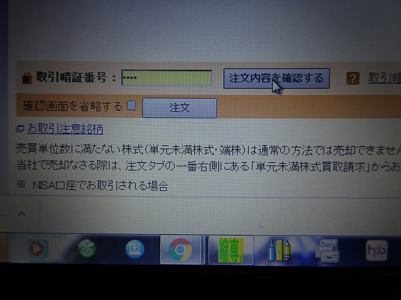 DSC05584.jpg