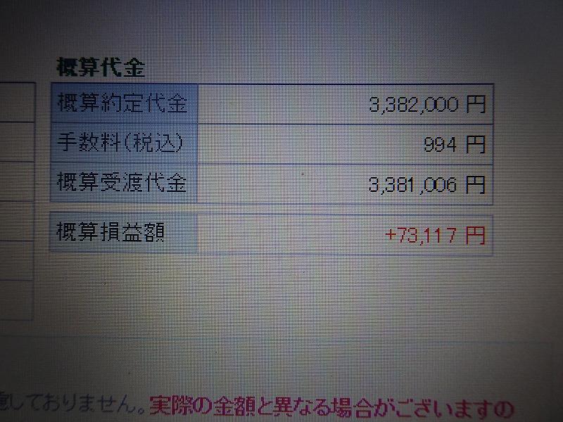 DSC05586.jpg