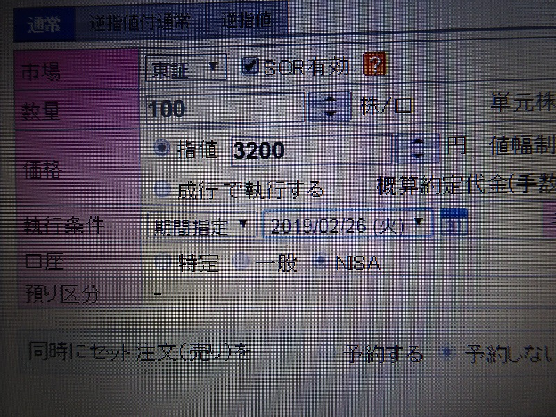 DSC05594.jpg
