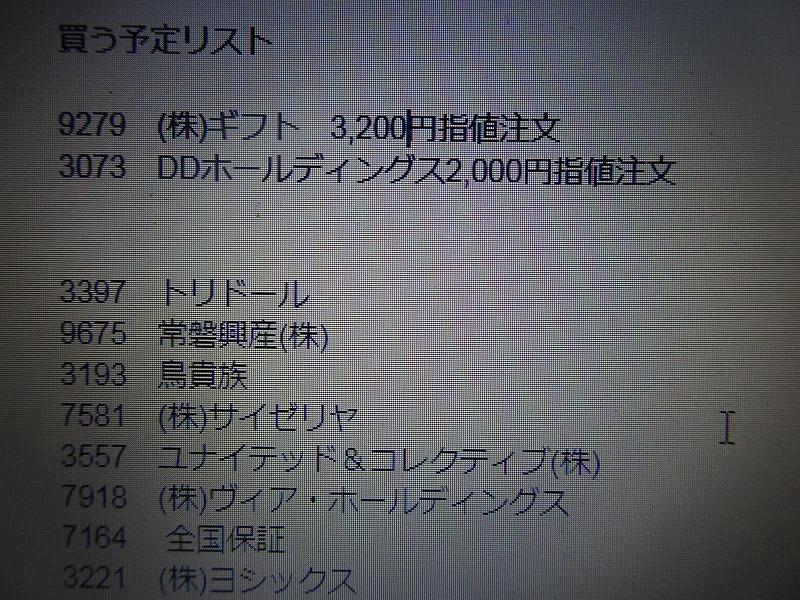 DSC05606.jpg