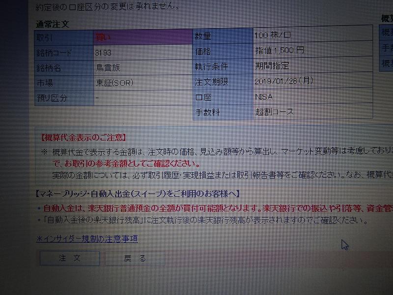 DSC05614.jpg
