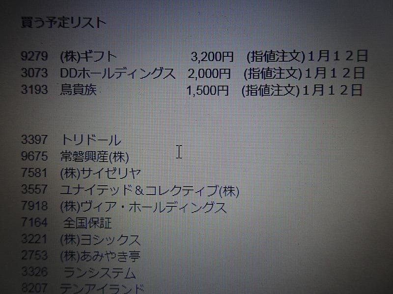 DSC05616.jpg
