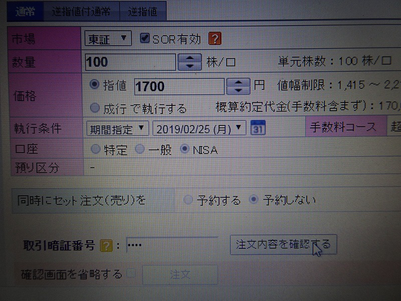 DSC05619.jpg