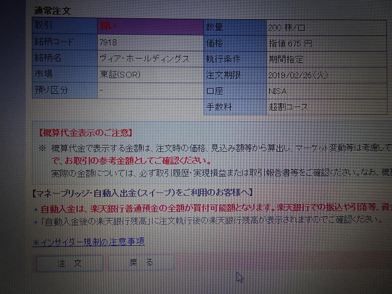 DSC05634.jpg