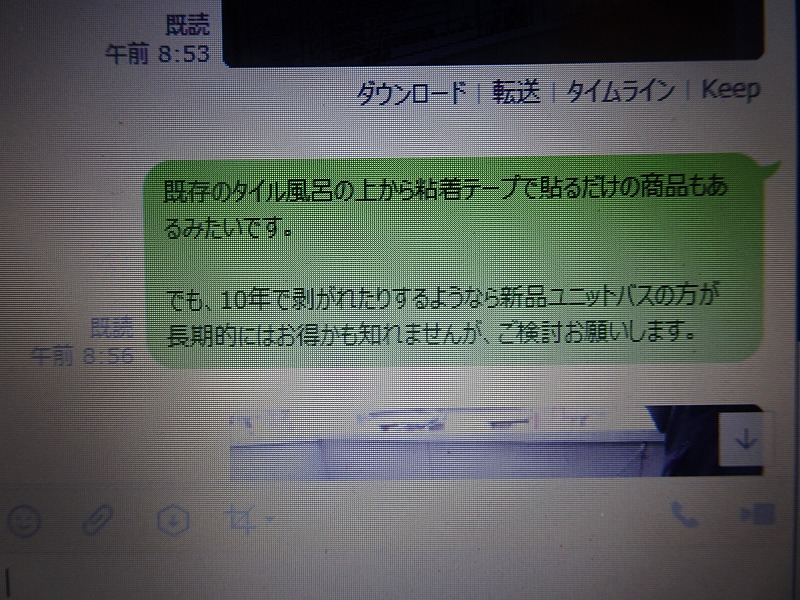 DSC05638.jpg