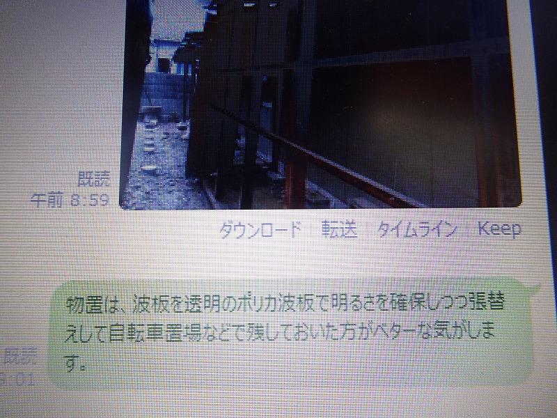 DSC05640.jpg