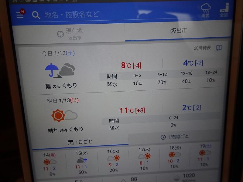 DSC05642.jpg