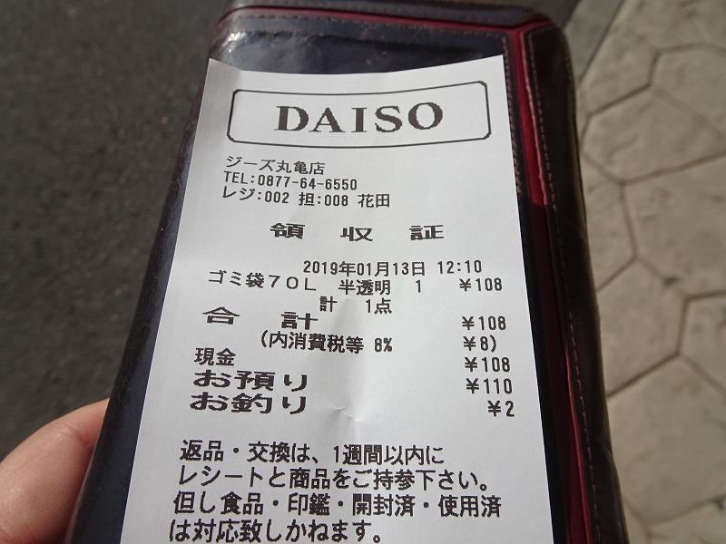 DSC05772.jpg
