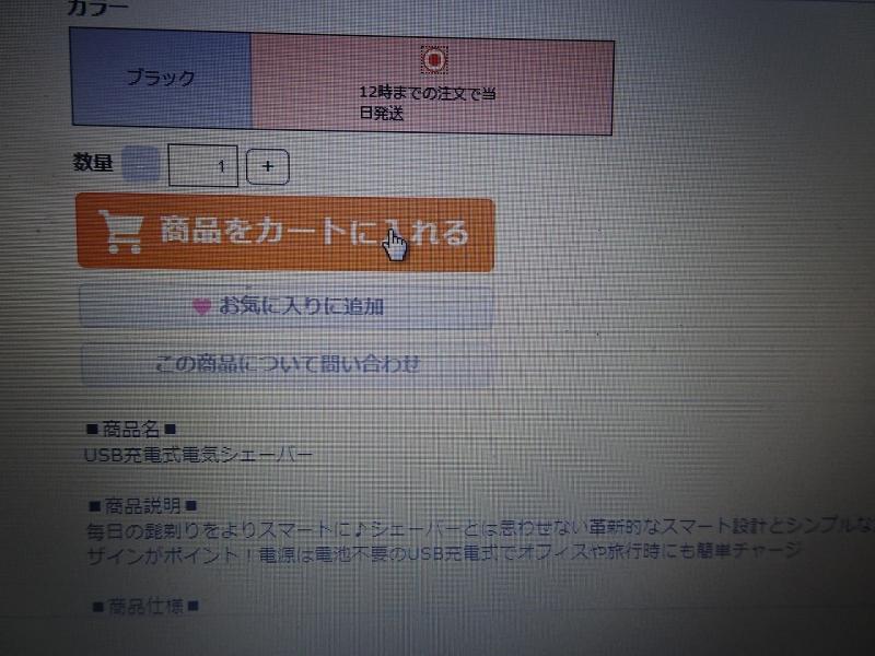 DSC02238.jpg
