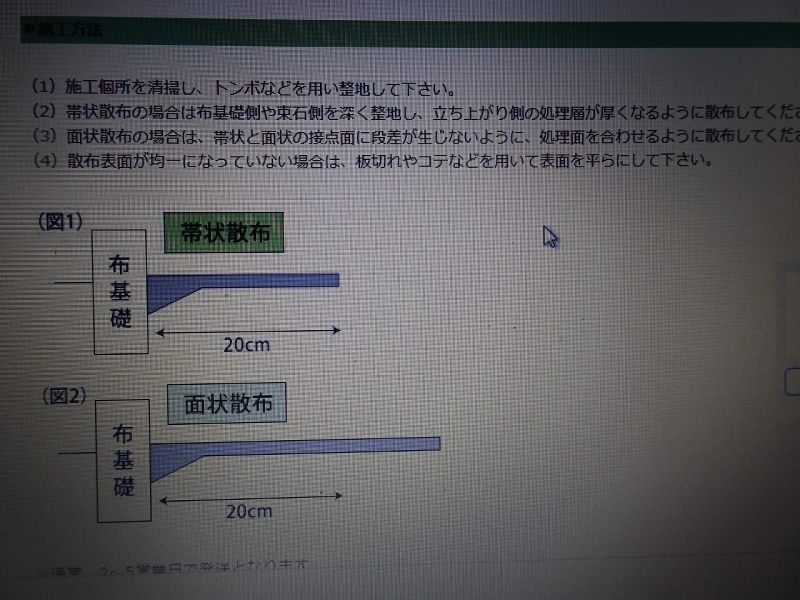 DSC02257.jpg