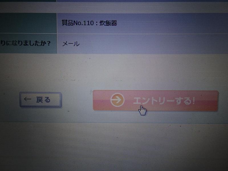 DSC02450.jpg