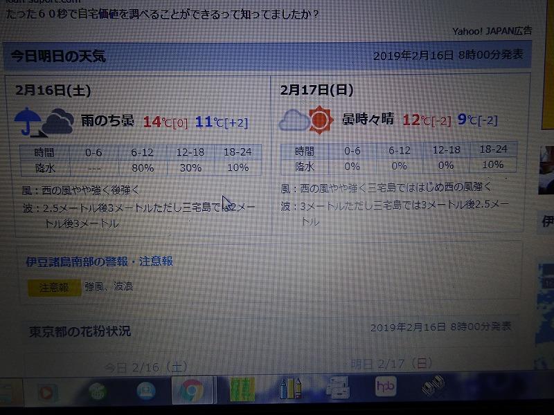 DSC03310.jpg