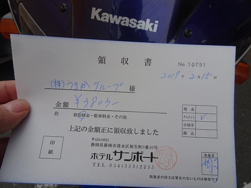 DSC03329.jpg