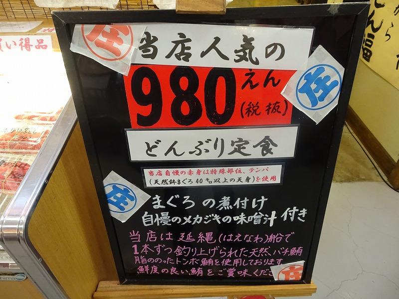 DSC03364.jpg
