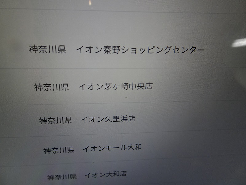 DSC03445.jpg